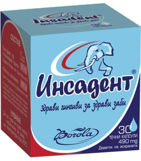 ИНСАДЕНТ КАПС Х 30 БОРОЛА
