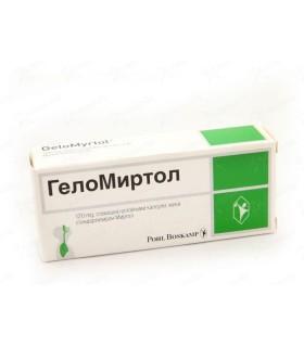 ГЕЛОМИРТОЛ капс. 120 мг x 20
