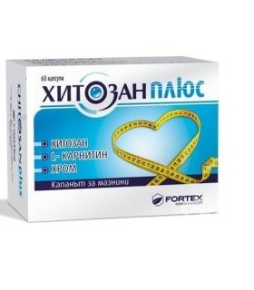 ХИТОЗАН ПЛЮС С L-КАРНИТИН И ХРОМ капс х 60