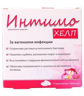 ИНТИМО ХЕЛП ВАГИНАЛНИ ТАБЛ. Х 14