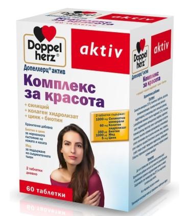 ДОПЕЛХЕРЦ АКТИВ КОМПЛЕКС ЗА КРАСОТА ТАБЛ. Х 60