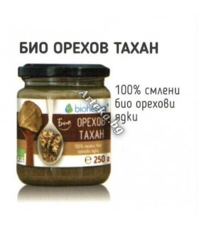 Био Орехов Тахан Биохерба 250 г
