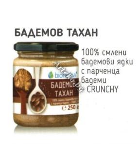 Бадемов тахан с парченца бадеми /без парченца Биохерба 250 г