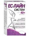 Ес-Лайн Систем 40+ Табл. x 56