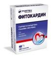 Фитокардин капс. х 30 Фортекс