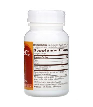Activ Life Q10 Убиквинол 50 мг х 60 капс. Нейчърс Уей